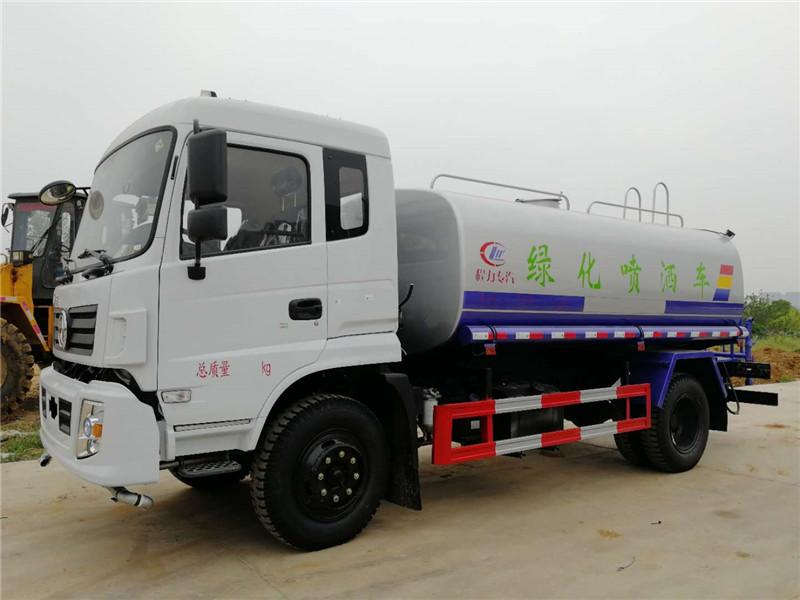 东风专底(D913)12方绿化洒水车
